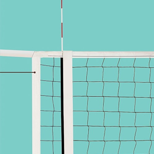 View Kevlar® Outdoor Volleyball Net